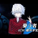 『デビルサバイバー2 ブレイクレコード』キャラクター&システム情報が更新!5本の関連動画あり!