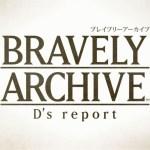 『ブレイブリーアーカイブ』バトルシーンを確認できるPVが公開