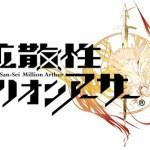 韓国GAMEVIL『拡散性ミリオンアーサー』のグローバルサービス展開を目指しスクエニと契約締結