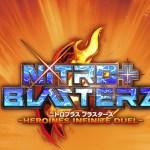 ニトロプラスの人気ヒロインが闘う2D格闘ゲーム『ニトロプラス ブラスターズ』ティザーサイトがオープン!スクリーンショットも公開