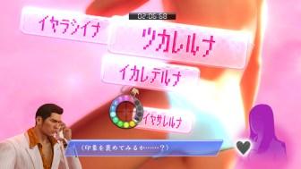 ryu-ga-gotoku-0-tclub_141204 (12)