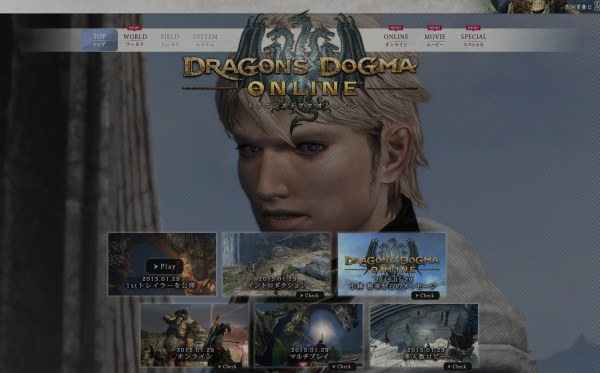 dragons-dogma-official-site_150129