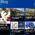 「プレコミュ」公式ブログが「PlayStation.Blog」としてリニューアルオープン!
