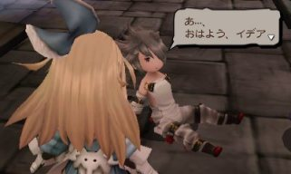 bravely-second_150213 (3)_R