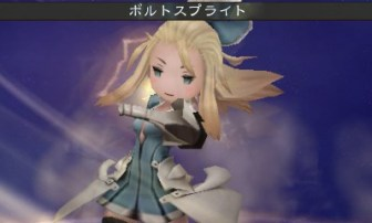 bravely-second_150227005_R