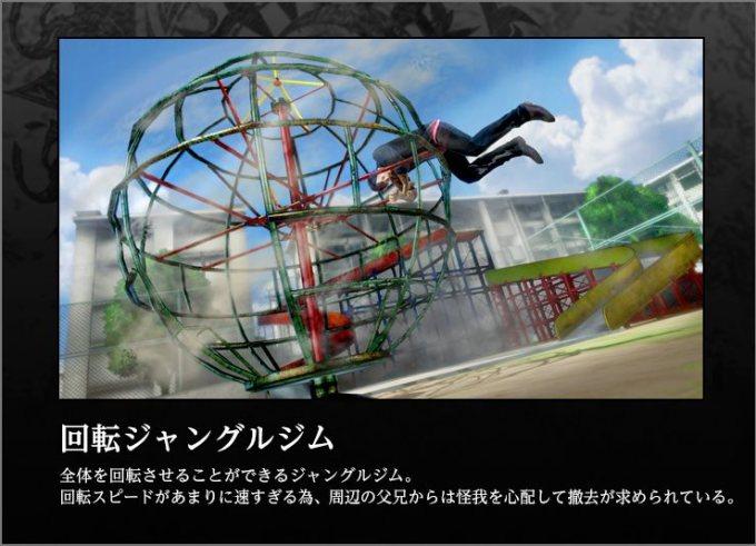 kagerou-trap_150206 (8)_R