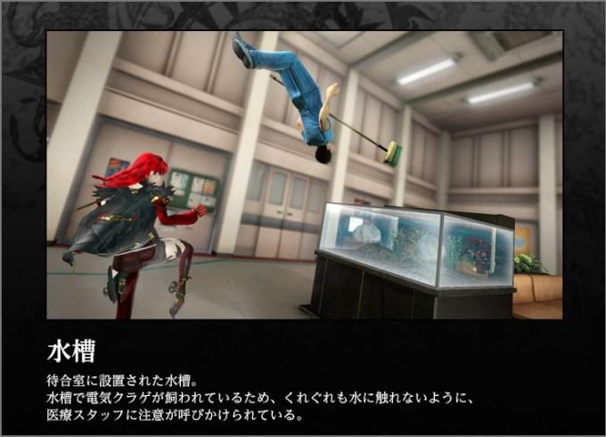 kagerou_trap_150206 (2)