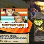 『ワンピース海賊無双3』トレジャーイベント&絆ラッシュの情報が公開!ドラム島、アラバスタ、モックタウン、スカイピアの情報も