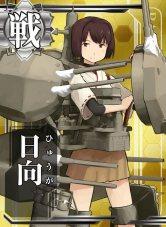 kankore-arcade_150213 (3)_R