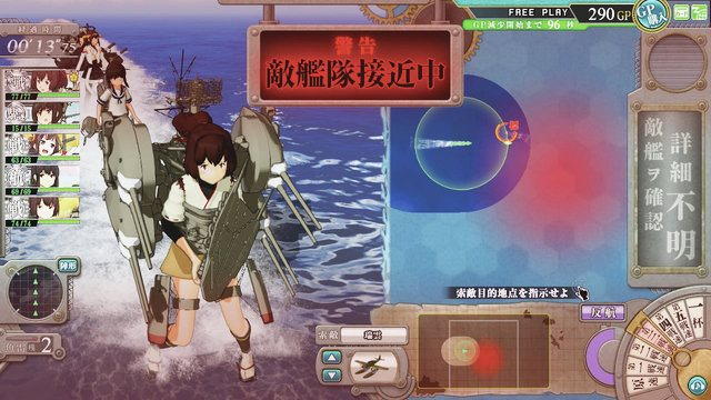 kankore-arcade_150213 (9)_R