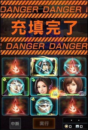 nobunaganoyabou201x_150217 (7)