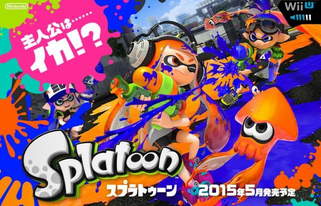 splatoon_150206