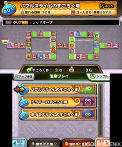 theatrhythm-dq_150226 (13)