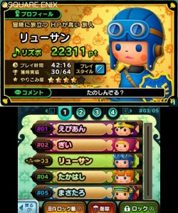 theatrhythm-dq_150226 (14)