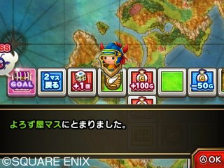 theatrhythm-dq_150226 (6)