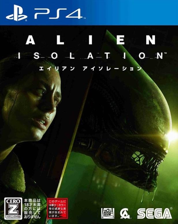 alien-isolation_150312 (1)