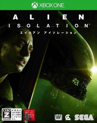 alien-isolation_150312 (2)