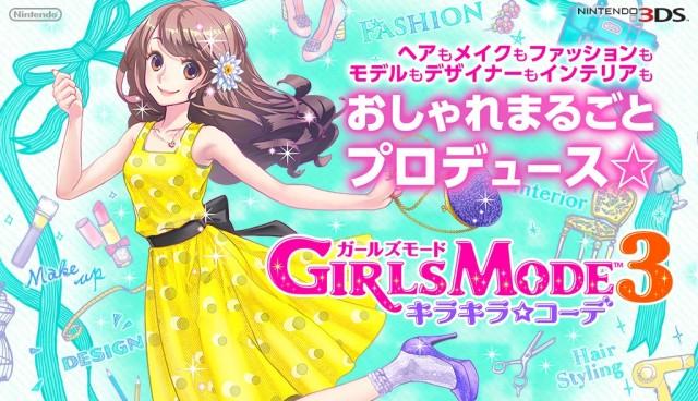 girlsmode3_150319