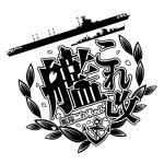 【予約】『艦これ改』予約スタート!