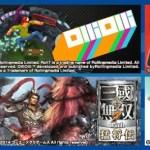 【PS Plus】新規加入者向けに「3ヶ月利用権」が500円で販売!さらにPS4『真・三國無双7 with 猛将伝』&PS3『TOSユニゾナントパック』がフリープレイに追加決定!