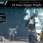 『ゼノブレイドクロス』兵頭一歩氏によるショートストーリー「24 Hour Happy People」が公開