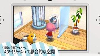 doubutsu-no-mori-happy-home-designer_150402 (2)