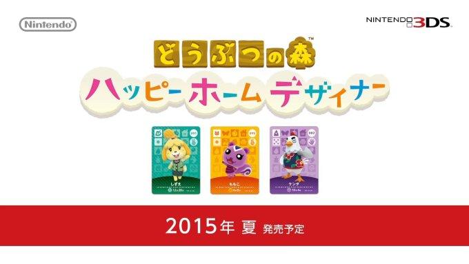 doubutsu-no-mori-happy-home-designer_150402