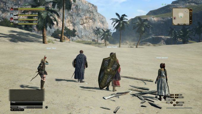 dragons-dogma-online_150409 (13)
