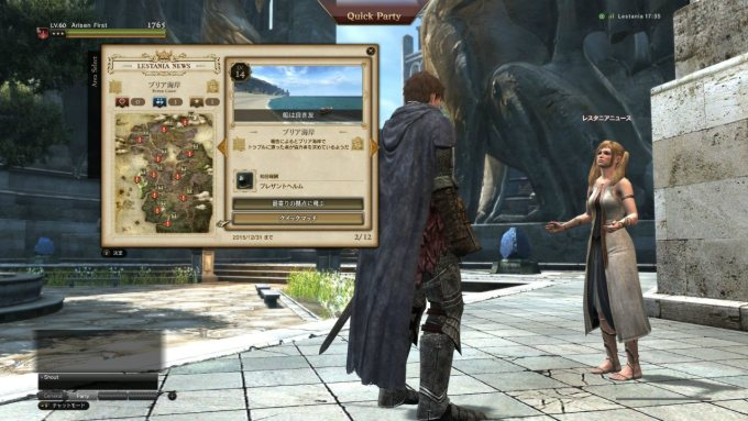 dragons-dogma-online_150409 (14)