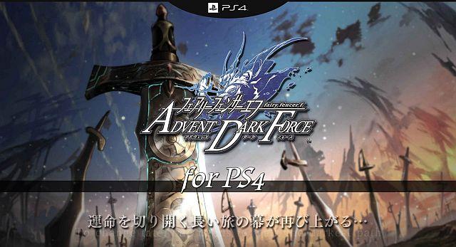 fff-advent-dark-force_150420