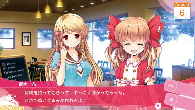 girl-friend_150423 (3)