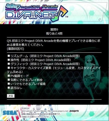 project-diva_150420 (3)