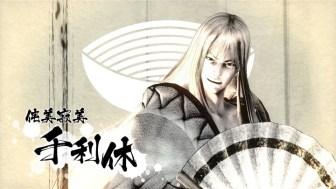 sengoku-basara-4-sumeragi_150423 (15)