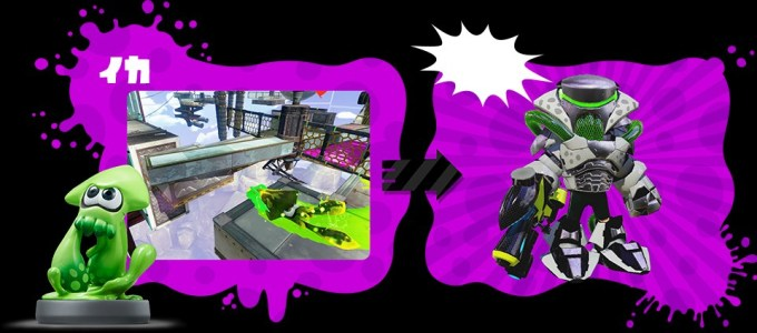 splatoon_amiibo_150402 (3)