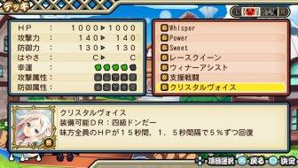 TaikoNoTatsujin-V_150423 (6)_R