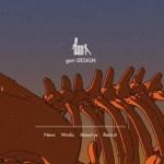 上田文人氏が新スタジオ「ジェン・デザイン」を設立!『ICO』や『ワンダと巨像』のオリジナルスタッフも在籍