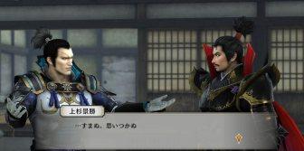 sengoku-musou-4-empires_150604 (8)