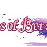 『テイルズ オブ ベルセリア』インゲームショットを確認できる画像が公開