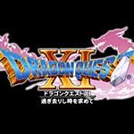 『ドラゴンクエストXI』PS4版の戦闘シーンが判明!