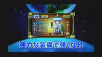 hoshino-daragon-quest_150728 (6)