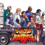 PSNゲームアーカイブス『ロックマンX6』&『私立ジャスティス学園 熱血青春日記2』7月8日に配信決定!