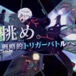 Vita『ワールドトリガー ボーダレスミッション』第2弾PVが公開!