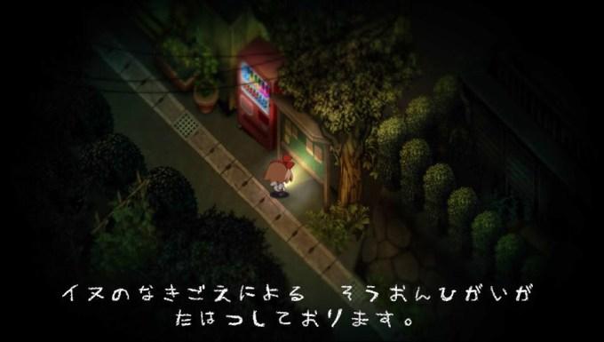 yomawari_150730 (4)