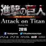コーエーテクモ『進撃の巨人』はPS4/PS3/PS Vitaで発売!ティザートレーラー公開
