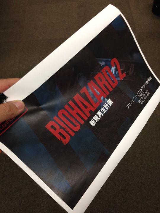 biohazard2-remake_150801