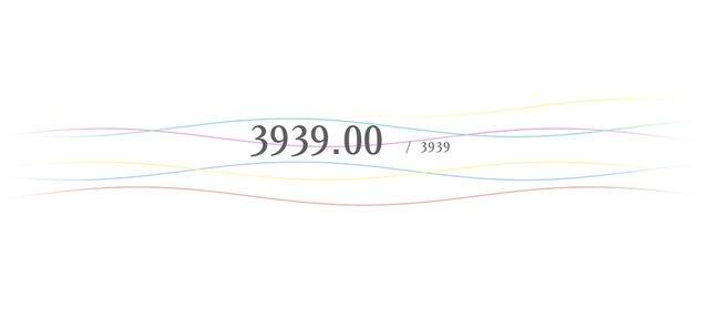 next39_150824