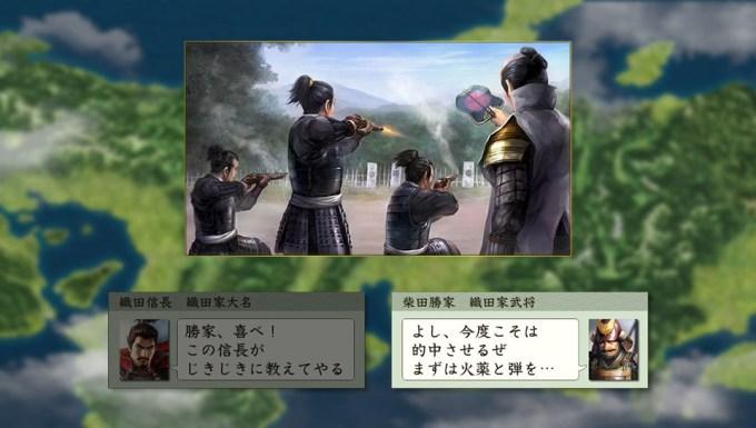 nobunaganoyabou-tensyoki-hd_150828 (3)_R