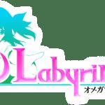 おっぱい要素の色濃いローグライクRPG『オメガラビリンス』ジャケットビジュアルが公開!10月1日にはOP&プレイムービーが公開予定