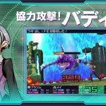 『セブンスドラゴンIII code:VFD』チカ(CV:茅野愛衣)&リッカ(CV:瀬戸麻沙美)がナレーションを担当するPVが公開!