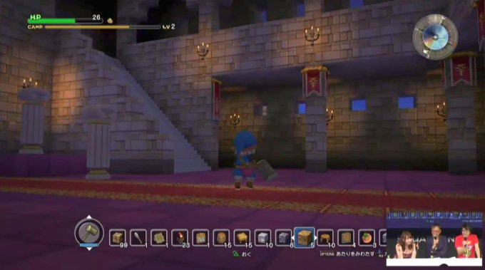 dragon-quest-builders-castle_150920 (9)